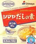 Vente hon dashi shimaya 10 x 10g =100g / cuisine japonaise