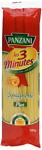 Vente panzani pâtes les 3 minutes spaghetti plat 500 g - lot de 8